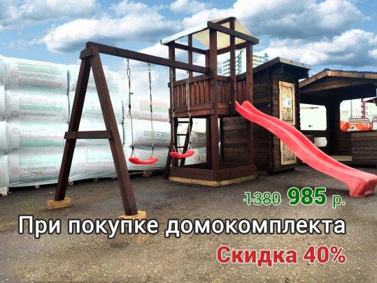 № 40 Air